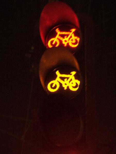 Semafor za bicikle